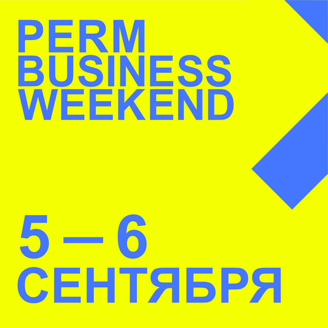 PERM BUSINESS WEEKEND